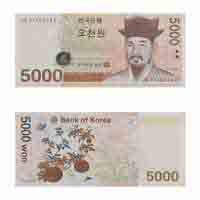 South Korea Currency Note 5000 won