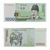 South Korea Currency Note 10000 won