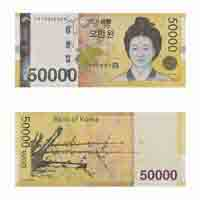 South Korea Currency Note 50000 won
