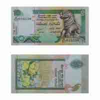 Srilanka Currency Note 10 Rupee