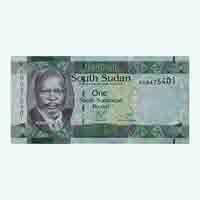 South Sudan Note