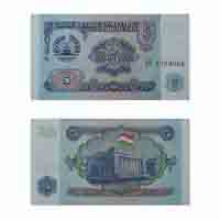 Tajikistan 5 Ruble Note