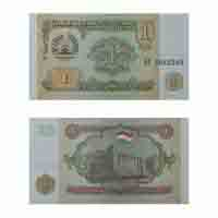 Tajikistan 1 Ruble Note