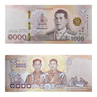 Thailand 1000 Baht Note