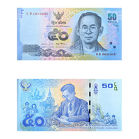 Thailand Currency Note 50 Baht 2018