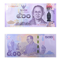 Thailand Currency Note 500 Baht
