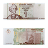 Transnistrian Currency Note 1 ruble