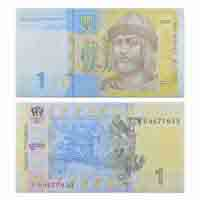 Ukrainian Currency Note 1 Hryvnia