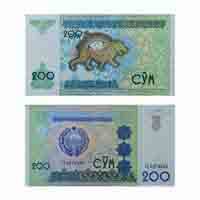 Uzbekistan Currency Note 200 Som