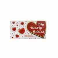 Valentine Card - White