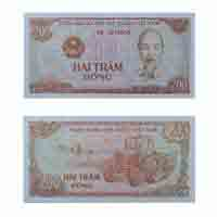 Vietnam Currency Note 200 Dong