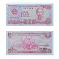 Vietnam Currency Note 500 Dong