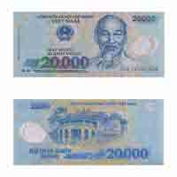 Vietnam Currency Note 20000 dong