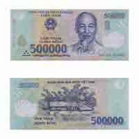 Vietnam Currency Note 500000 dong
