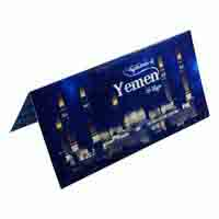 Yemen Description Card