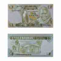 Zambia Currency Note 2 Kwacha