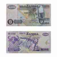 Zambia Currency Note 100 Kwacha