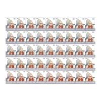 Swami Ekrasanand Saraswati Full Stamp Sheet 5Rs - 2014