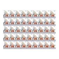 Swami Ekrasanand Saraswati Full Stamp Sheet 5Rs - 2014