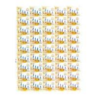Kendriya Vidyalaya Sangathan Full Stamp Sheet 5Rs - 2014