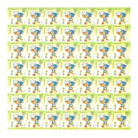 Fifa World Cup Brazil  Logo Full Stamp Sheet 25Rs - 2014