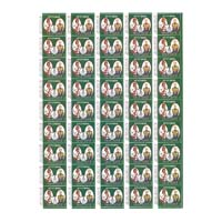 Third Gorkha Rifles Full Stamp Sheet 5Rs - 2015