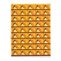 Surya Namaskar -  Parvatasana Full Stamp Sheet 25Rs - 2016