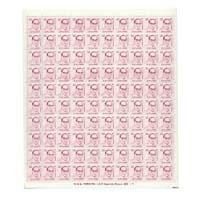 Babasaheb Ambedkar Full Stamp Sheet 2Rs - 2009
