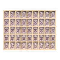 Karpoori Thakur Full Stamp Sheet 5Rs - 2016