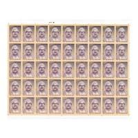 Karpoori Thakur Full Stamp Sheet 5Rs - 2016