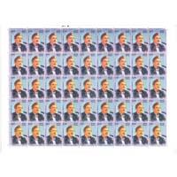 Manna Dey Full Stamp Sheet 5Rs - 2016