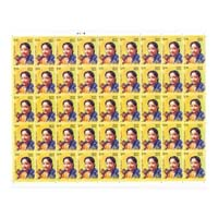 Geeta Dutt Full Stamp Sheet 5Rs - 2016