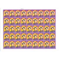 Kishor Kumar Full Stamp Sheet 5Rs - 2016