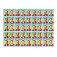 Mukesh Full Stamp Sheet 5Rs - 2016