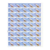 Lesser Sulphur Crested Cockatoo Full Stamp Sheet 10Rs - 2016