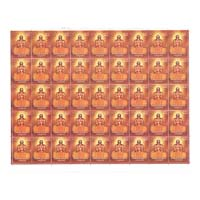 Ramanujacharya Full Stamp Sheet 25Rs - 2017