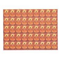 Ramanujacharya Full Stamp Sheet 25Rs - 2017