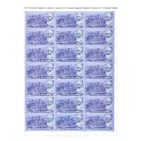 Champaran Satyagraha Centenary Full Stamp Sheet 25Rs - 2017