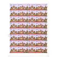 Banaras Hindu University Full Stamp Sheet 5Rs and 15Rs - 2017