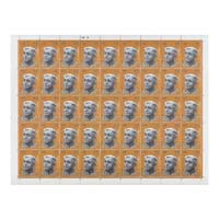 K.V. Puttapa Full Stamp Sheet 10Rs - 2017