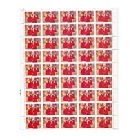 Indian Russia - Beryozka Full Stamp Sheet 5Rs - 2017