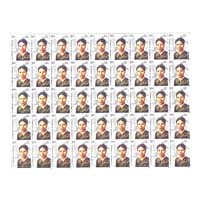 Dr. Talimeren Ao Full Stamp Sheet 5Rs - 2018