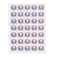 Mahatma Gandhi  Full Stamp Sheet 25Rs - 2018