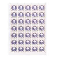 Mahatma Gandhi  Full Stamp Sheet 25Rs - 2018