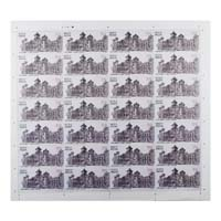 IIT Bhu 1919- Full Stamp Sheet 5Rs - 2019