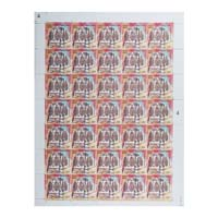 Bhagalpur Silk Full Stamp Sheet 5Rs - 2018