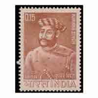Babu kunwar singh Stamp