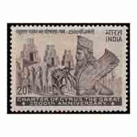 Charter Of Cyrus The Great Stamp