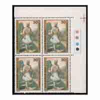 Chhatrapati shivaji maharaj Stamp