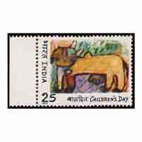 Childrens Day Stamp